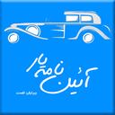 Aein-name Yar - Driving License