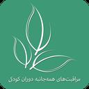 Mahdak, Early childhood development