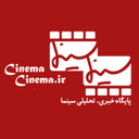 cinemacinema