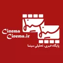 سینما سینما
