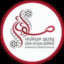 پردیس سینمایی اصفهان سیتی سنتر