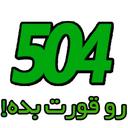 504 vocabulary training coding