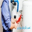 نصب و راه اندازی آب گرم كن ديواری