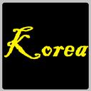 آموزش زبان کره
