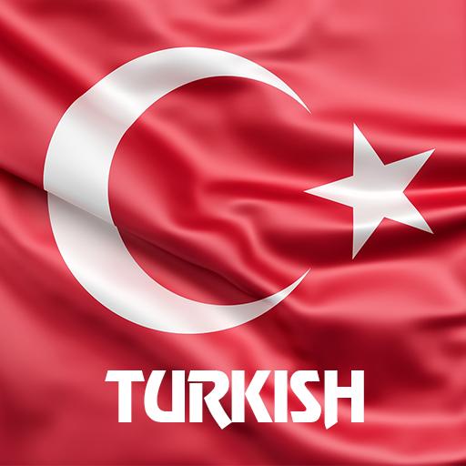 دانلود رایگان زنگخور ترکی شده