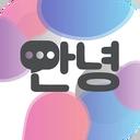 Korean Conversation Practice - Cudu