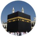 Mecca Theme