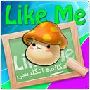 LikeMe