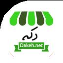 Dakeh