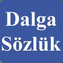 دیکشنری ترکی استانبولی فارسی دالگا