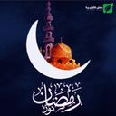 نور رمضان (دانش نگاران برنا)