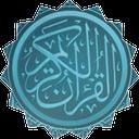 قرآن آموز