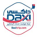 داکسی تریپ (شبکه حمل و نقل هوشمند)