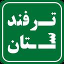 ترفندستان
