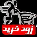 zoodkharid