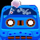 میکرومانی | بازی حدس آهنگ آنلاین