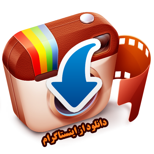 save photo video instagram