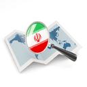 Iranian homeland