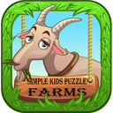 Simple Kids Puzzle – Farms