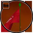 پرچم امام حسین (ع)