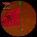 پرچم حضرت عباس (ع)