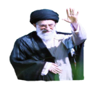 Emam Khamenei widget
