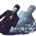 Kharatha widget