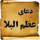 doaye azomabalae