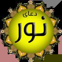 doaye_noor