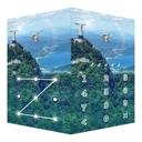 AppLock Theme Rio