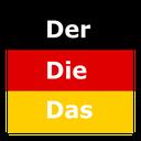 تمرین لغات زبان آلمانی