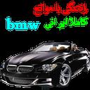 driving bmw