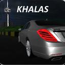 خلاص: رانندگی در تهران