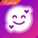 Whatsapp Animated Sticker