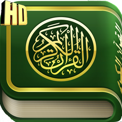 Quran for Android - eQuran
