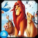 بازی شیر شاه قوی
