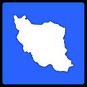 راهنمای گردشگران تمام شهرهای ایران