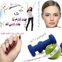 آموزش کاهش وزن+3برنامه دیگر
