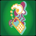 آهنگ تلفن همراه