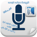 Speech recognition Persian
