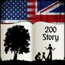 تقویت زبان با 200 داستان