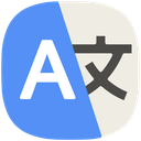 All Language Translator - Phrases and Correction