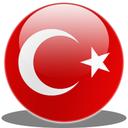 ترکی استانبولی(تخصصی)