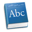 Sepanta Dictionary
