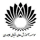 eqbal lahori university