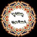 چکاپ اسلامی