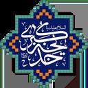 موسسه حضرت خدیجه