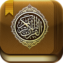متن کامل قرآن کریم