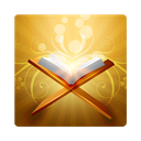 استخاره با قرآن کریم - آنلاین صوتی