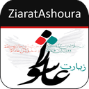 ZiaratAshoora